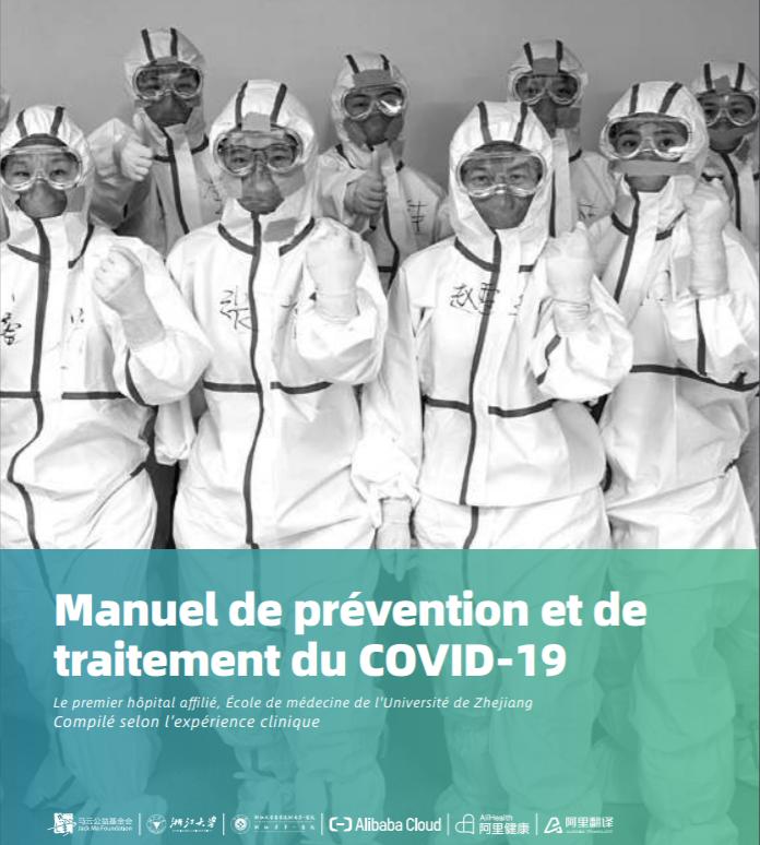 manuel prévention covid